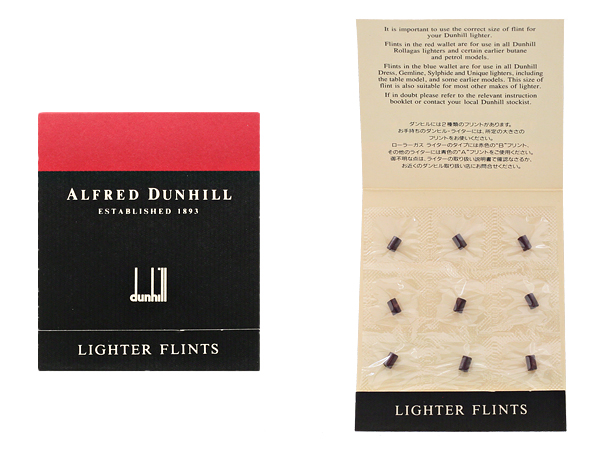 Lighters Red Flints (Rollagas)