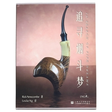 Books In Search of Pipe Dreams (Chinese Edition)