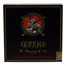 Gurkha Godzilla Rare Limited Edition 8 Cigar Sampler